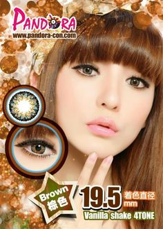 Vanilla shake softlens with cute pattern♥ IDR 90