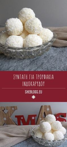 Greek Sweets, Biscuits, Christmas Sweets, Breakfast Dessert, Mini Desserts, Greek Recipes, Confectionery, Yummy Treats, Baking Recipes