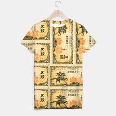 5 Sen Bank of Japan Note