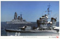 第二十駆逐隊:特型駆逐艦(特Ⅱ型)『朝霧』『夕霧』『天霧』『狭霧』の4隻で編制された駆逐隊。 開戦時は第三水雷戦隊に所属し、マレー作戦に参加。 第十二駆逐隊と共に上陸部隊の主力を乗せた船団17隻を護衛して12月8日朝、タイ領シンゴラ沖に進出し、上陸作戦を支援した。 シンゴラへの揚陸作業は無事完了したが、別働隊としてコタバルに向かった第三水雷戦隊旗艦『川内』と第十九駆逐隊は揚陸途中で空襲を受け、退却。 その為合同して翌9日にコタバルに再進出、揚陸作業を終了した後カムラン湾に戻った。 12月24日、クチンで上陸作戦を行っていた輸送船『香取丸』が蘭潜水艦『K-16』の雷撃により戦没。 その救助の為に『狭霧』が現場に急行したが、同日夜にクチン港外で『K-16』の雷撃を受け『狭霧』も戦没した。