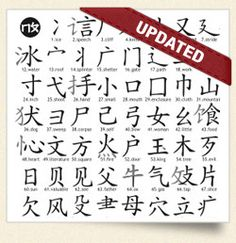 Learning Chinese free printable resources