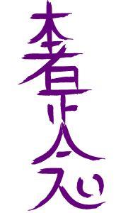 Hon Sha Ze Sho Nen - חיפוש ב-Google
