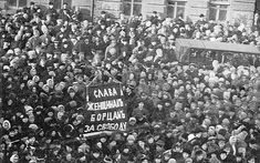 On this day 101 years ago 15 March 1917 Czar Nicholas II abdicated as revolution swept Russia in the February revolution (named according to the Julian calendar). The February revolution began with a mass demonstration of working class women which is now commemorated on International Women's Day. . . . #history #tdih #onthisday #peopleshistory #radicalhistory #laborhistory #OtD #thisdayinhistory #socialism #communism #herstory #womenshistorymonth
