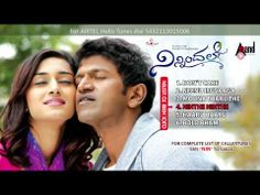 Listen to all the song from NINNINDALE, This Years Most Awaited film, Starring Puneeth Rajkumar, Erica Fernandis and Others.