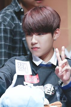 Wanna one park Woojin Let's Stay Together, Jinyoung, Rapper, Park, Second Season, Entertainment, Parks