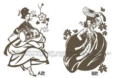 Etiqueta, coreana Gisaeng Geisha japonesa con flores de cerezo vinilo pegatina Inicio artes tatuajes de pared de diseño interior moderno de la pared