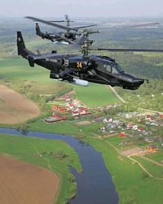 Helicopter Pilots, Military Helicopter, Military Aircraft, Im A Survivor, Near Future, Military Weapons, Baseball Field, Shark, Air Force