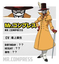 Mr.コンプレス My Hero Academia Memes, Hero Academia Characters, My Hero Academia Manga, Character Bio, Character Profile, Space Anime, Boku No Hero Academy, Manga Drawing, Awesome Anime
