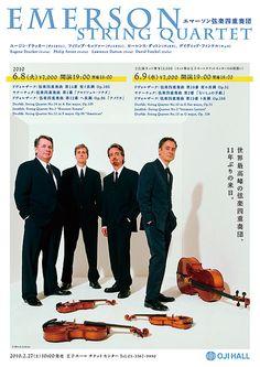 エマーソン弦楽四重奏団
