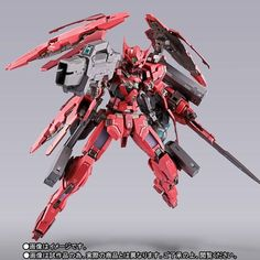 Metal Build: GNY-001F Gundam Astraea Type-F (GN Heavy Weapon Set) Now Official! [May 18, Website Exclusive] This looks sick. Imagine if Char see this.. hey, it's red.