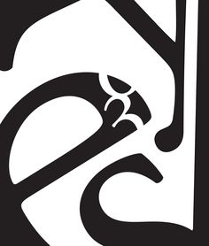 Composition with Glyphs by Nicole Nugent, via Behance