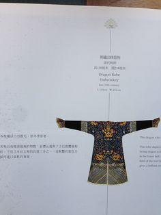 Chinese Culture, 19th Century, Embroidery, Art, Craft Art, Needlepoint, Kunst, Gcse Art, Cut Work