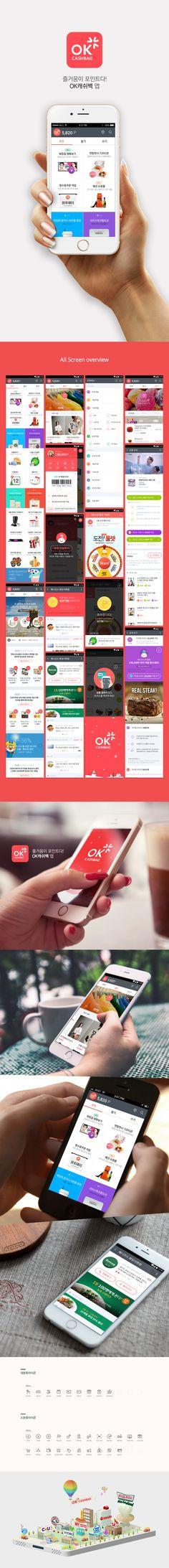 OK Cashbag App UX Design on Behance