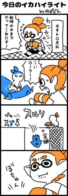 「イカとマリオ」/「ぺぱでん」の漫画 [pixiv] #Inkling #squid #comic