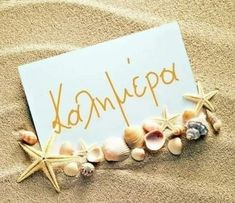 Place Cards, Place Card Holders, Greek Quotes