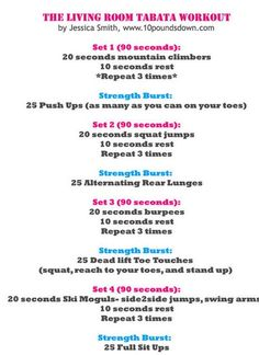 Here is a simply sweet work out routine