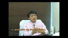 9인의 의사가 말하는 글리코영양소 -이철원 원장