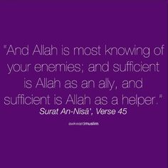 ALLAH is my aly
