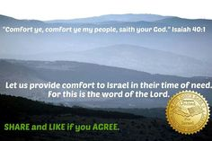 Comfort to Israel