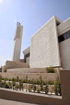 Naji Al-Hamshri Moschee in Jordanien - Beautiful architecture - Architecture Design, Architecture Artists, Mosque Architecture, Religious Architecture, Facade Design, Ancient Architecture, Beautiful Architecture, Building Design, Decoration