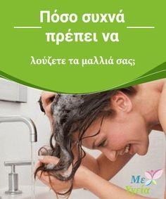 Skin Tips, Hair Beauty, Woman, Women, Cute Hair, Skin Care Tips