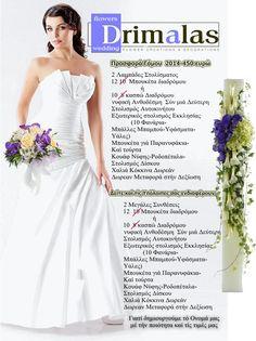 Γάμος κτήμα καζάρμα,στολισμος γαμου κτημα καζαρμα ,κτημα καζαρμα γαμοι ,Κτηματα Γαμου , κτημα καζαρμα ,στολισμοι κτηματα,φωτο γάμου 2017,Κτήματα εκδηλώσεων γαμου Wedding Flowers, Wedding Dresses, One Shoulder Wedding Dress, Bride Dresses, Bridal Gowns, Weeding Dresses, Wedding Dressses, Bridal Dresses, Wedding Dress