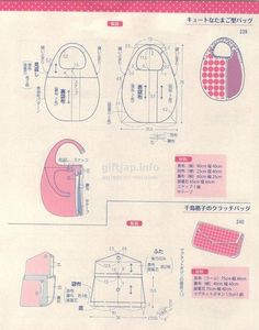Japanese book and handicrafts - Lady Boutique Quilted Tote Bags, Patchwork Bags, Folding Shopping Bags, Diy Backpack, Diy Bags Purses, Japanese Books, Handmade Purses, Beautiful Handbags, Simple Bags