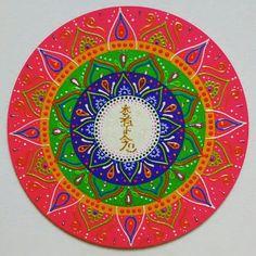 Mandala mdf Hon Sha Ze Sho Nen 40cm | Ateliê das Mandalas Portal dos Sóis | Elo7