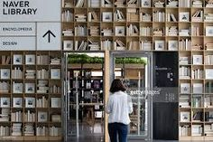 Image result for korea library
