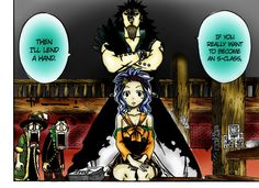 Gajeel and Levy -Fairy Tail