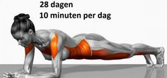 Complete the 30 Day Plank Challenge this month and get fit and healthy in only 30 days. The 30 day plank challenge is great for boosting core strength. Fitness Workouts, Easy Workouts, Plank Fitness, Fitness Legs, Free Fitness, Core Workouts, Fitness Weightloss, Body Fitness, 30 Day Plank Challenge