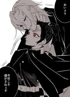 Twitter Red Guy, Demon Hunter, Roronoa Zoro, Slayer Anime, Anime Demon, My Face Book, Doujinshi, Anime Art, Kawaii