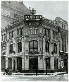 The House of Faberge' in Moscow