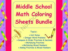 Middle School Math Coloring Sheets Bundle from MATH in the Middle Grades on TeachersNotebook.com (21 pages)  - middle school math coloring sheets, fractions, integers, word problems,