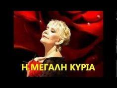 Marinella - Mia Hameni Kyriaki  (Μια χαμένη Κυριακή) Music Is My Escape, Greek Music, Thessaloniki, Blues, Culture, Dance, Actors, Songs, Youtube