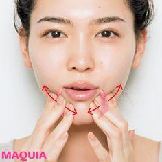 "YouTubeでも話題! 超簡単""引き上げマッサージ""でたるみを解消 | マキアオンライン(MAQUIA ONLINE) Face Massage, Beauty Care, Skin Care, Youtube, Facial Massage, Skincare Routine, Skins Uk, Skincare, Asian Skincare"