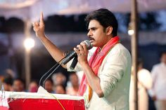 Janasena Chief Shri Pawankalyan Cheneta Garjana  Janasena Chief Shri Pawankalyan Cheneta Garjana                    #actor pawan kalyan #janasena #latest news #movie news #movie updates #pawan kalyan #tollywood news