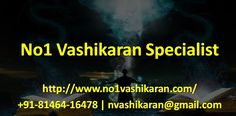 "Vashikaran is a complete process of various positions that matters with the details of Vashikaran. ""Our No1 vashikaran specialist - PT. Kanahiya Lal Ji is called as the symbolic language of every person"""