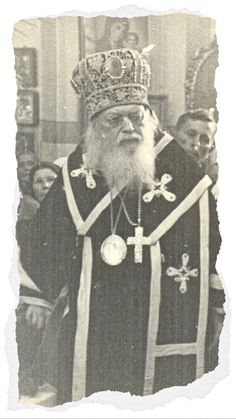 Saints And Sinners, Orthodox Christianity, Christian Faith, Holy Spirit, Spirituality, Lord, Icons, History, Women