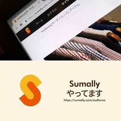 Sumallyやってます。  ご自身のワードローブを友人に見せたい方はSumallyがオススメ! Audienceも商品を登録しているので、簡単に追加できます。  https://sumally.com/audience  他のSNSとも合わせて使えるSumallyはファッションにもぴったりです。  #sumally #高円寺 #東京 #オーディエンス