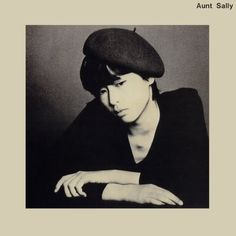 AUNT SALLY | 'AUNT SALLY' | Avant-punk-psychedelic-rock group from Japan, active in the late 1970s, helmed by Phew (vocals) with Bikke (guitars, vocals) before she went on to work with Krautrock legends from Can and Les Vampyrettes, sounding more like a Nipponesque Nico of the post-punk era! #PunkRock #AvantGarde #1979