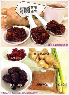Chinese Herbal Tea, Chinese Herbs, Dessert Drinks, Desserts, Health And Wellness, Health Fitness, Food Therapy, Good Food, Yummy Food