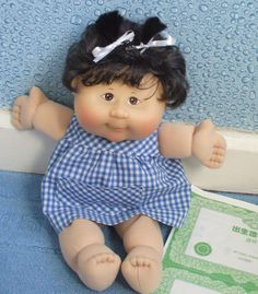 ADORABLE ORIENTAL BEAUTY! CABBAGE PATCH DOLL PLAYALONG C/W COPY PAPERS | eBay