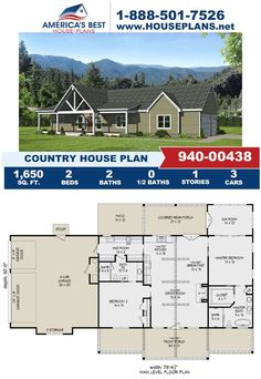 Fall in love with this cozy Country design giving you 1,650 sq. ft., 2 bedrooms, 2 bathrooms, a sun room, a mud room, a covered porch and the split bedroom layout. Find more details about Plan 940-00438 on on our website today!