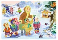 МААМ-Картинки: иллюстрации, раскраски, дидактические и наглядные материалы для детей. Воспитателям детских садов, школьным учителям и педагогам - Маам.ру Painting, Animals, School, Animales, Animaux, Painting Art, Paintings, Animal, Animais