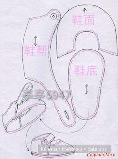 Туфли с ремешком выполнены по аналогии с МК ботинок http://www.stranamam.ru/ Поэтому слишком подробно каждый шаг расписывать нет смысла, представлю лишь некоторые моменты.