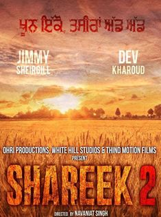 Shareek 2 is a 2020 Punjabi action movie directed by Navaniat Singh. The film stars Jimmy Sheirgill and Dev Kharoud in the lead roles. It Movie Cast, 2 Movie, It Cast, Action Movie Stars, Action Movies, Live Tv Free, Trailer Song, Kino Film, Indian Movies