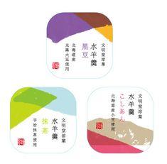 文明堂お中元|水羊羹|Summer Gift|PROP DESIGN