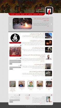 Sabzevar firefiighting web design  طراحی وبسایت سازمان آتشنشانی و خدمات ایمنی سبزوار