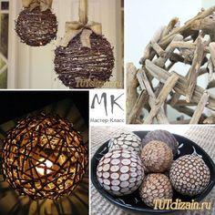 Декор для дома: шар из веток + МК » Дизайн & Декор своими руками